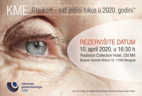 Kurs KME: Glaukom – Naš jedini fokus u 2020. godini (10.04.2020. hotel Radisson Collection)