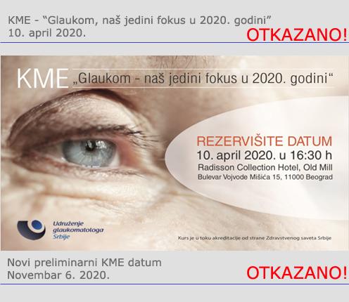 KME-2020-otkazano
